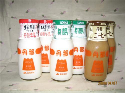 鮮度重視の無調整牛乳・特濃牛乳・コーヒー牛乳新鮮・安全・自然なおいしさの牛乳です