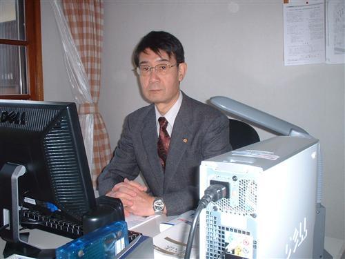 雑賀行政書士事務所