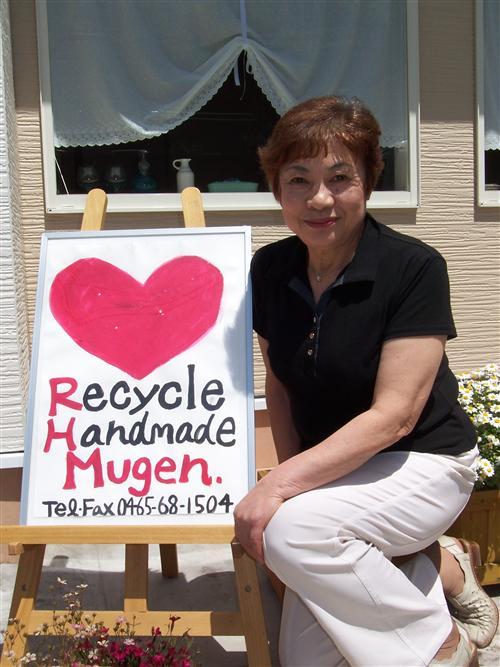 ショップオーナーの青木智子さん。「地球に優しいリサイクルに加えてハンドメイドで地域貢献型のお店にしたい。」