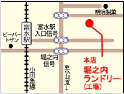 小田急電鉄 小田原線・富水駅徒歩9分