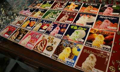ソフトクリームの味はなんと40種類!!