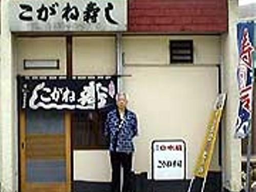 こがね寿司の厚焼き玉子&煮魚の素(プロのレシピ付)30cc×6本で500円。180cc×2本で1000円