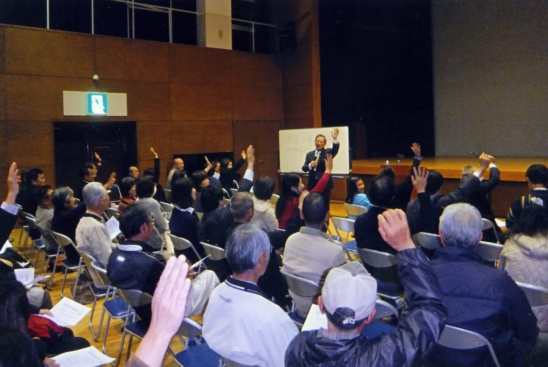 岡本小学校区・岩原小学校区出前セミナー 青少年健全育成会合同講演会(2014・11・26) 「あいさつとありがとう」で人生が変わる