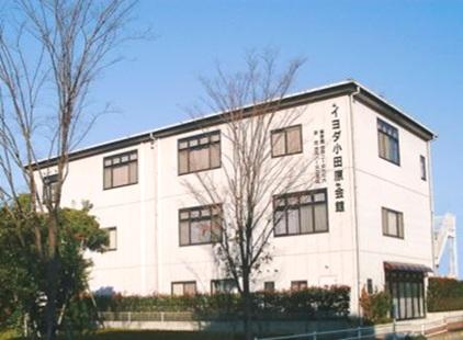 イヨダ小田原会館