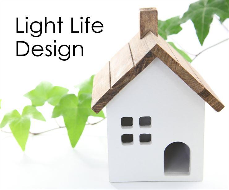 ライトライフデザイン