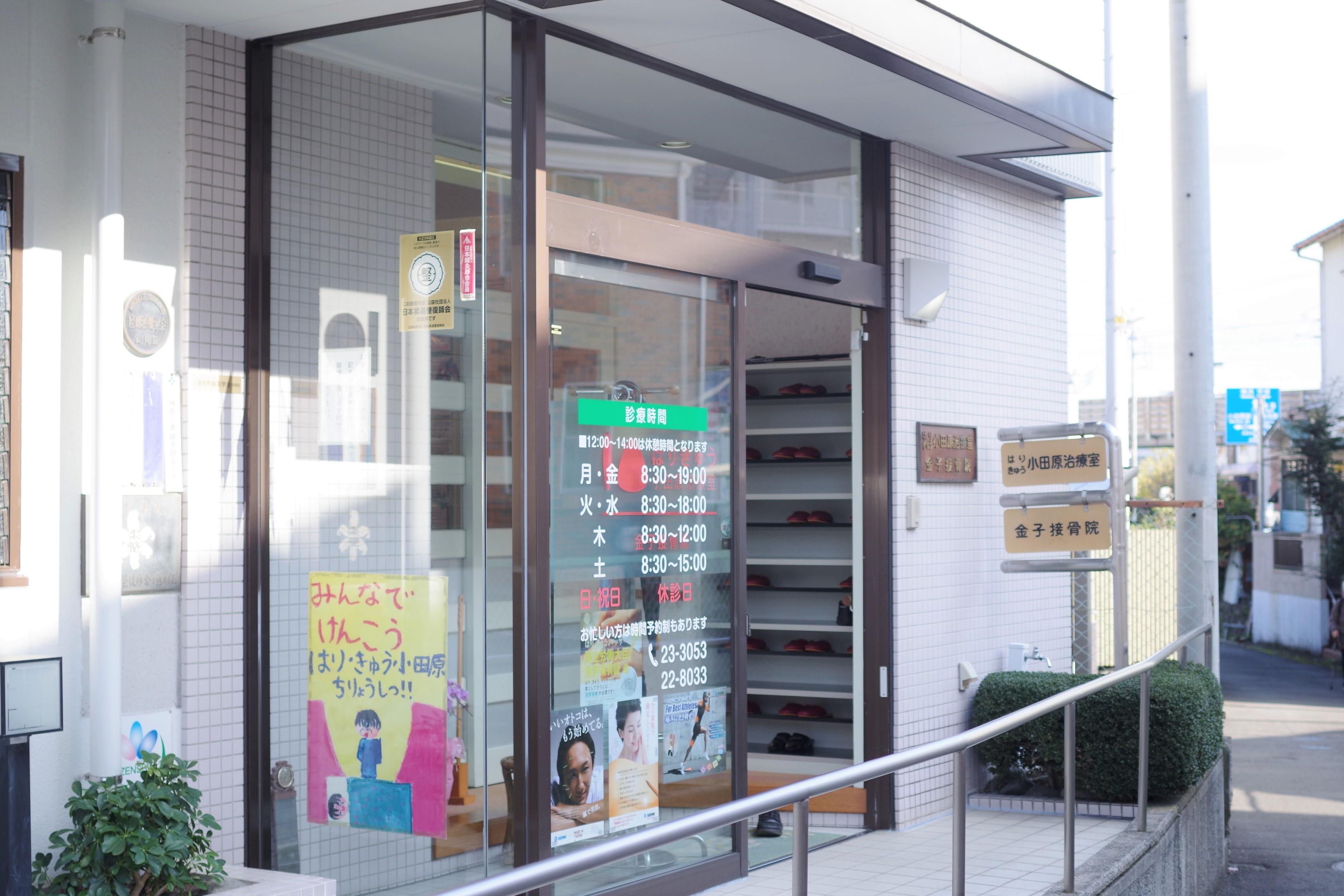 当室の場所は、箱根板橋駅から徒歩1分のところにあります。