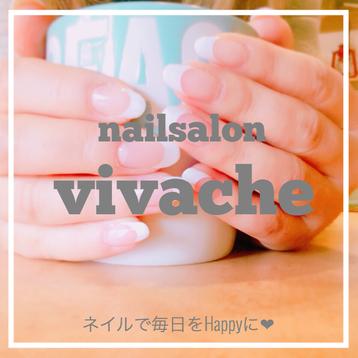 nailsalon vivache(ネイルサロン ビバーチェ)