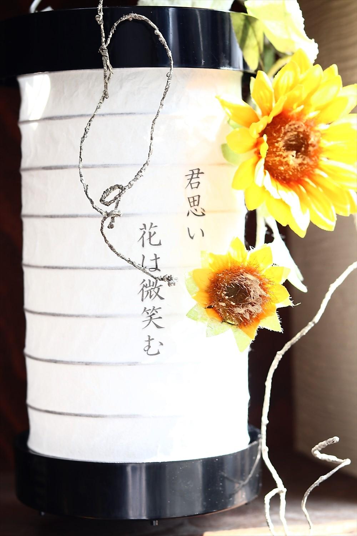 君思い、花は微笑む ~アトリエ花の樹~