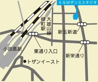 小田原駅東口へ出て左へ 東通り商店街をぬけ、信号を右へ 3つ目の信号を左へ 元セブンイレブンの2階です