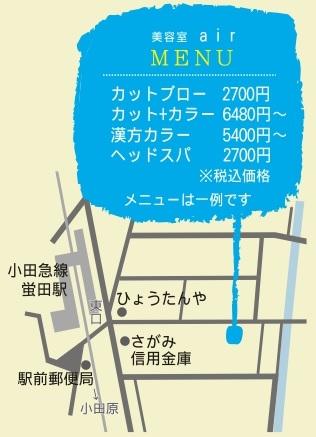 小田急線螢田駅東口から徒歩3分、白い3階建ての1階です。
