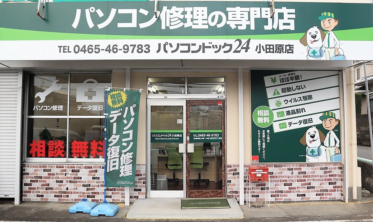 当店は飯泉の「スシロー」さんの斜め向かいにあります。 交差点にも近く、分かりやすい立地です。