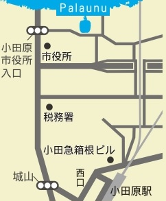 小田原駅西口から徒歩20分、バスなら市役所前下車4分。