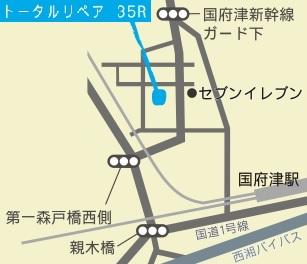 JR国府津駅より徒歩20分の住宅地にあります。