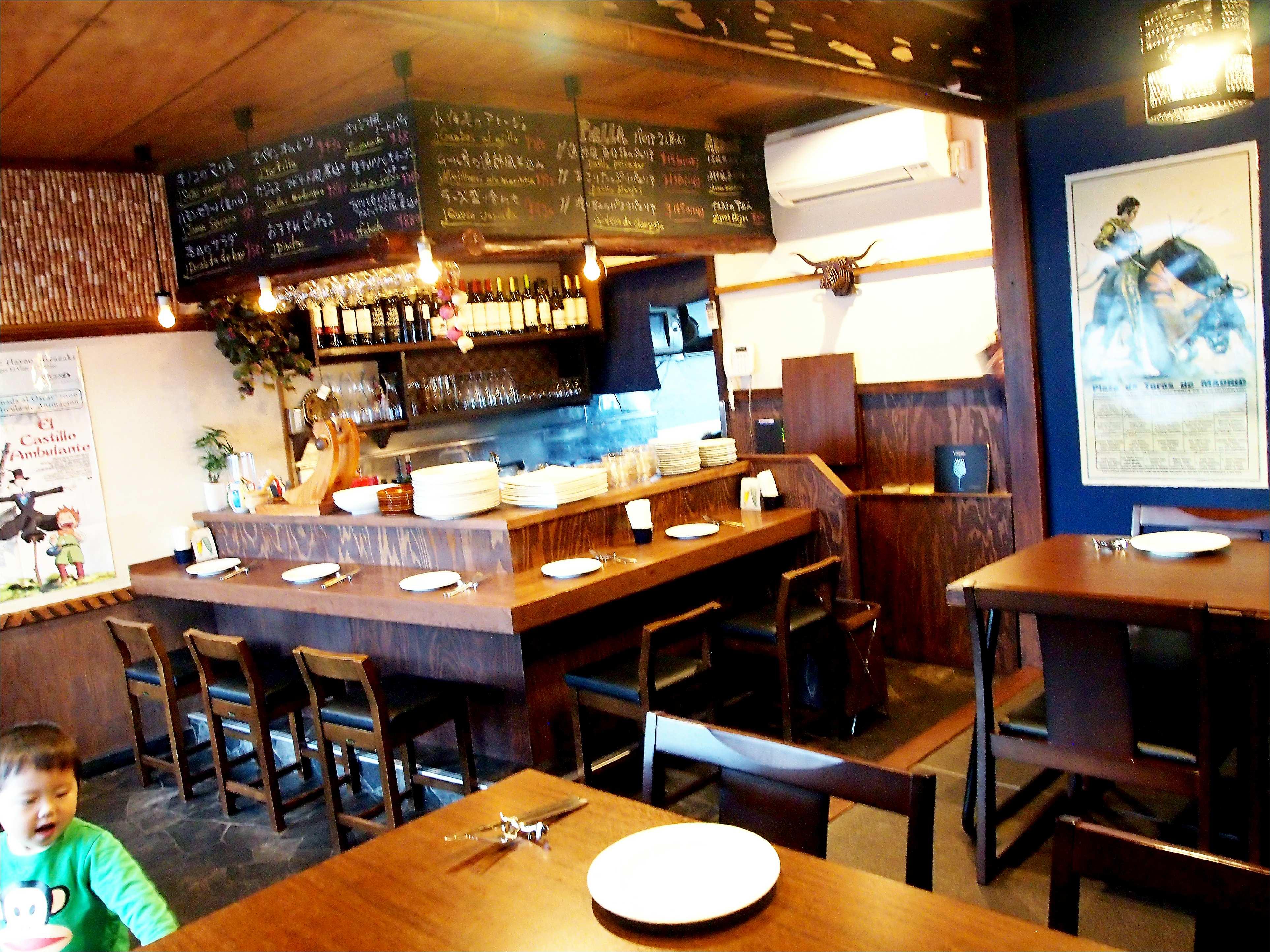 スペイン料理 荻窪食堂