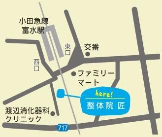 小田急線富水駅からわずか徒歩1分