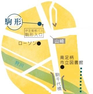 大雄山線塚原駅から徒歩約10分。県道74号小田原山北線沿いにある老舗のとんかつ屋。