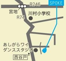 JR御殿場線・山北駅からバスで約5分。 西谷戸のバス停で下車して、バス停横のダンス教室の脇を入った90m程先にあります。