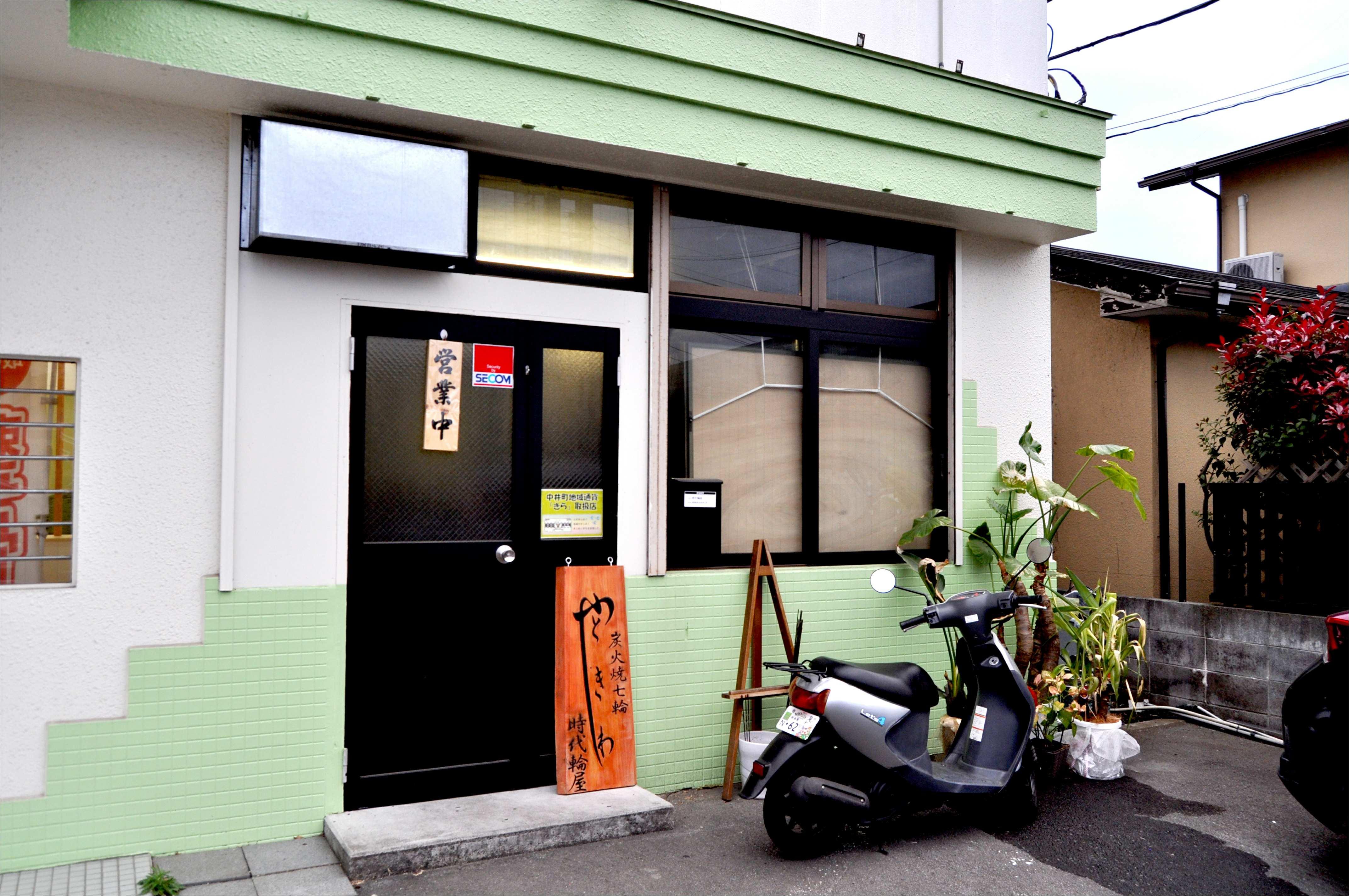 秦野で人気の焼肉店の2号店