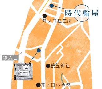 東名高速秦野中井ICを二宮方面に車で3分程度