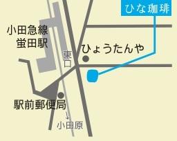 蛍田駅東口(下り改札前)に見えるレンガ造りのビルです。