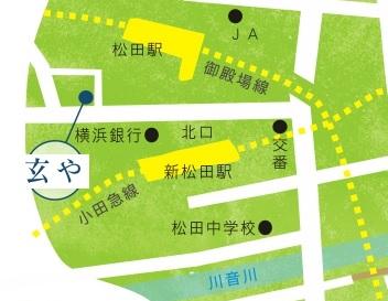 新松田駅北口を左に進み徒歩2分程度、ロマンス通り沿い