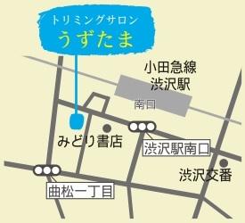小田急線渋沢駅南口から徒歩1分(渋沢駅前商店街)