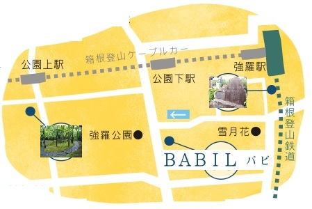 箱根登山電車の終点「強羅駅」から坂を上がった角にあります。