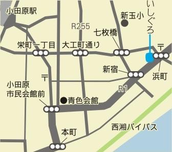 小田原市浜町1-16-14