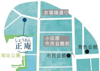 小田原駅より徒歩10分