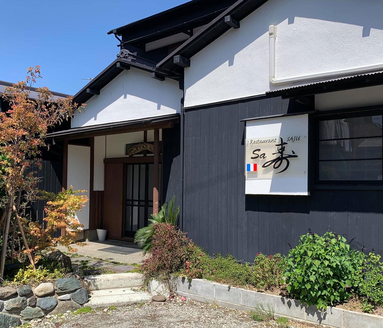 レストラン Sa寿