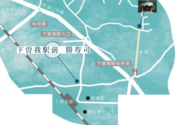 御殿場線下曽我駅より徒歩3分