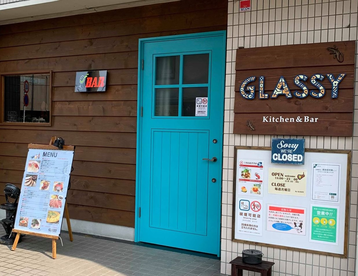 GLASSY Kitchen & Bar