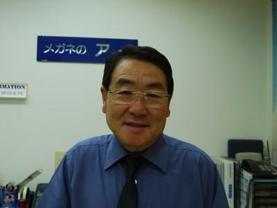 店主・視生活アドバイザーの奥津です。この道37年の経験と技術でサービスします。