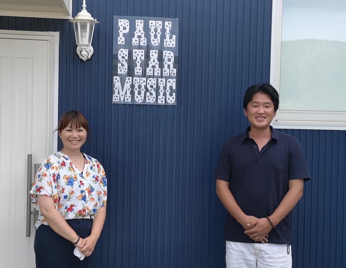 PAUL STAR MUSIC(ポールスターミュージック)