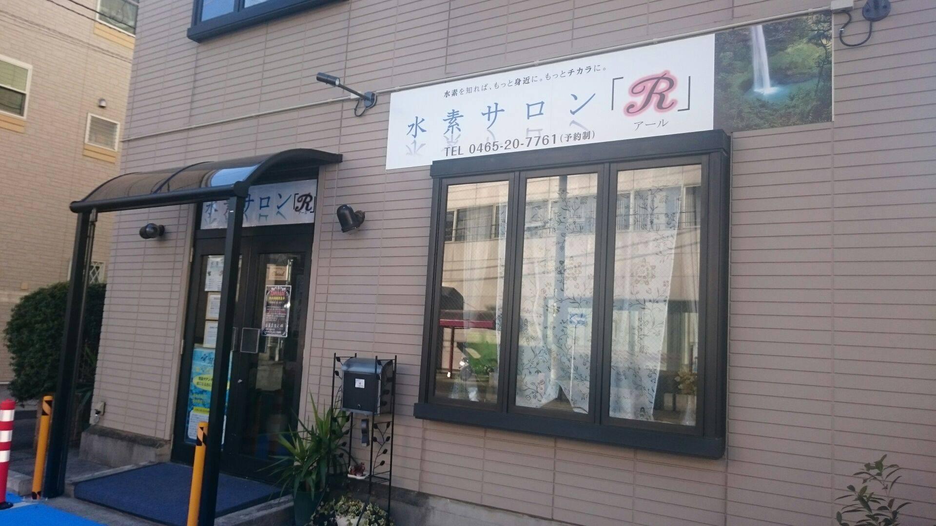 小田原駅から徒歩8分! 駐車場も3台停められて徒歩でも車でもアクセスは良好です。