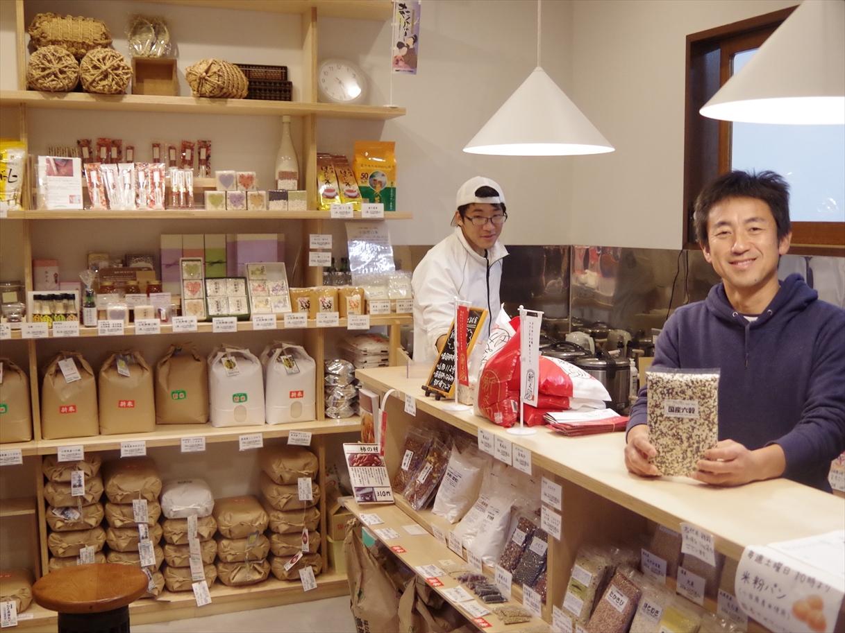 志村屋米穀店
