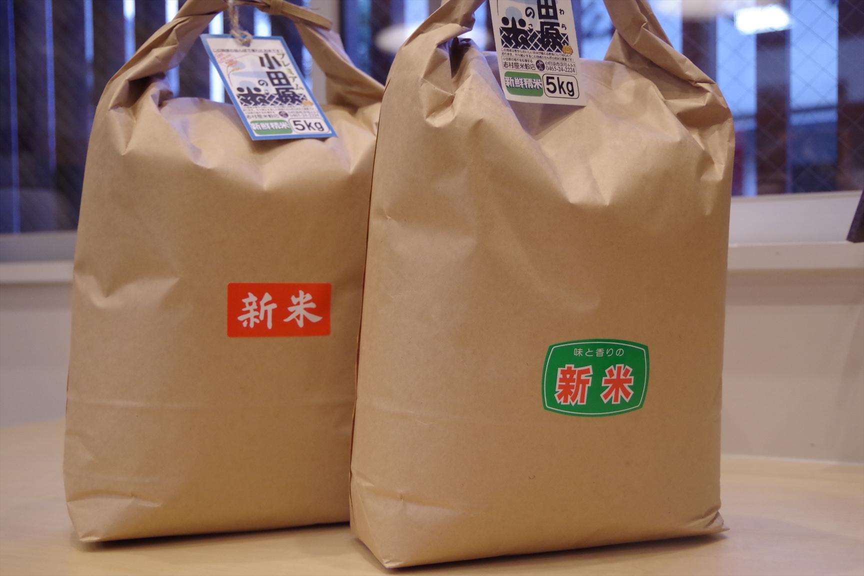 【小田原の米】 伊豆や箱根方面へ行く際に通過する『小田原』…そこで獲れたお米です。 小田原で獲れたお米がこんなにおいしいとは… とビックリされる方が多いです!ぜひ一度お試しください!