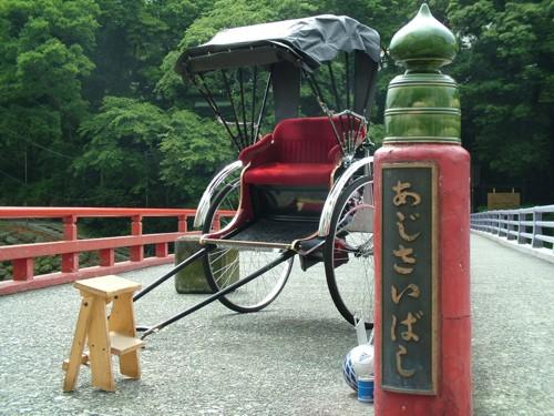 箱根湯本人力車 海風屋